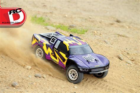 Fast Rc Car