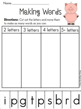 make words out of letters building words literacy station entire year set of word 9747
