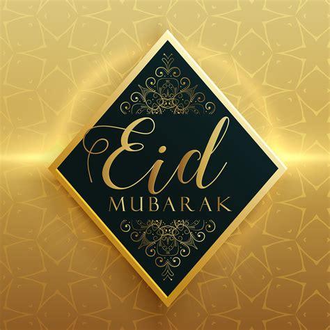 eid mubarak premium golden greeting card design