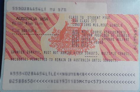 australian visa bureau australia rejects visa of who cleared pseb sbs