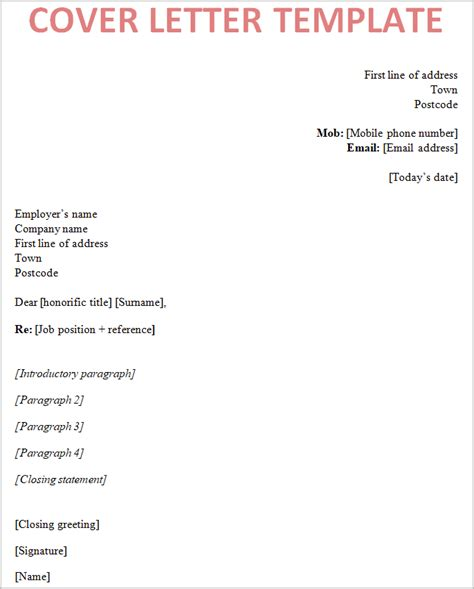 cover letter template uk