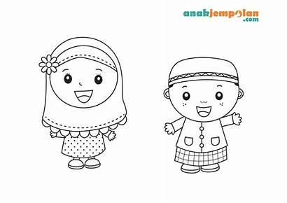 Muslim Coloring Pages Preschool Cartoon Ramadan Drawing