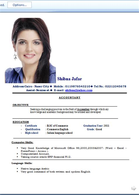 Exle Of A Written Curriculum Vitae by Sle Of A Cv Resume
