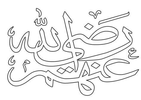 Coloring Kaligrafi gambar mewarnai kaligrafi sketch coloring page قرآن in