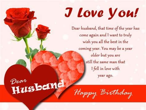 birthday wishes for husband with malayalam birthday wishes for husband birthday messages