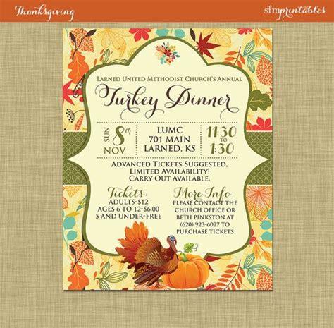 #Fall #Turkey #Dinner #Harvest #Thanksgiving #Invitation #