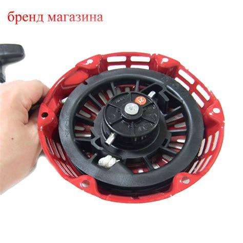 starter pulley gx 160 aliexpress buy high quality fits honda gx120 gx160