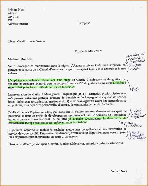 bureau de poste livry gargan 8 model lettre motivation lettre 28 images 6 model