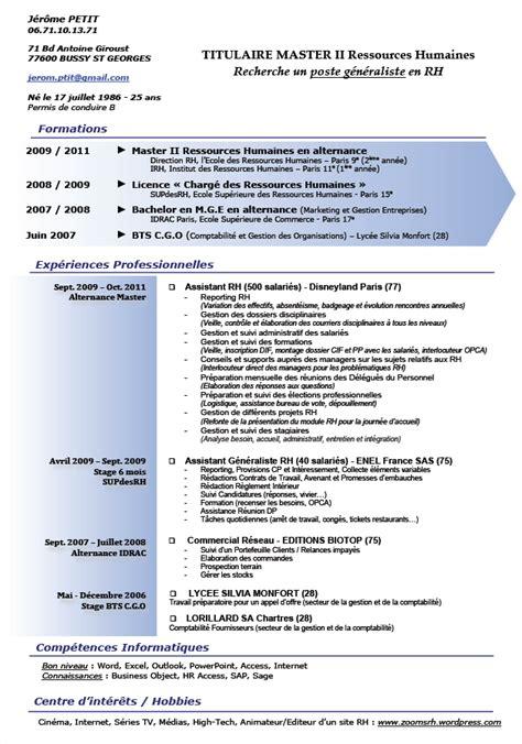 Modele Cv Ressources Humaines Gratuit Cv Anonyme Exemple Cv Master Rh Cv Anonyme