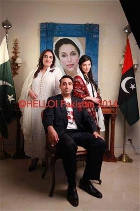 bilawal bhutto zardari  sisters shoot