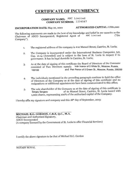 doc 12751650 intimation letter format company closing doc