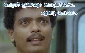 Facebook Malayalam Comment Images: malayalam-facebook ...