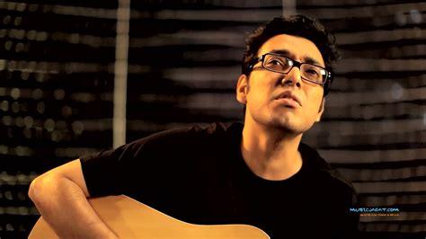Anupam Roy Song Lyrics