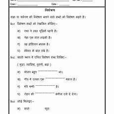 Hindi Grammar  Visheshan (adjectives)  Worksheets  Pinterest  Worksheets, Language And