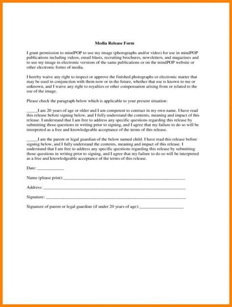 general medical release form template medical release form template template business