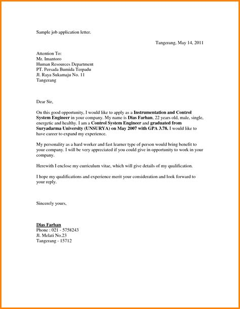 sample job application letter  dedew desktop