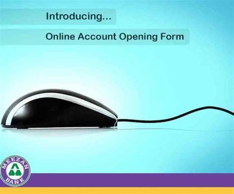 hdfc bank account opening form online meezan bank current account opening form can you download