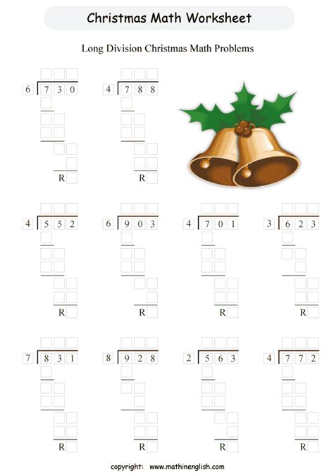 division holiday worksheets printable division activity for grade 4 students