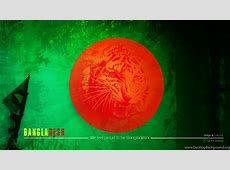 Bangladeshi Flag Wallpapers Desktop Background