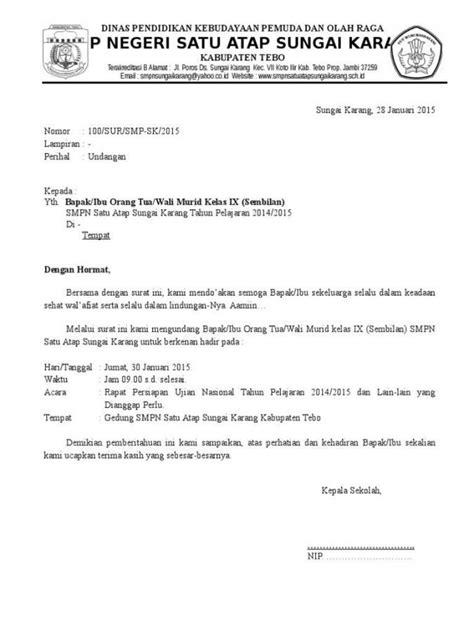 contoh surat undangan osis perusahaan sekolah rt