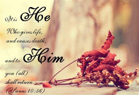 islamic quotes  life  death  quran verses