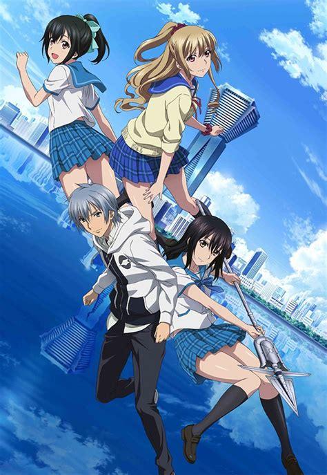 anime strike l anime strike the blood oav saison 2 en annonce vid 233 o