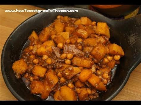 Ethiopian Food  Sweet Potato & Chickpea Wot Recipe