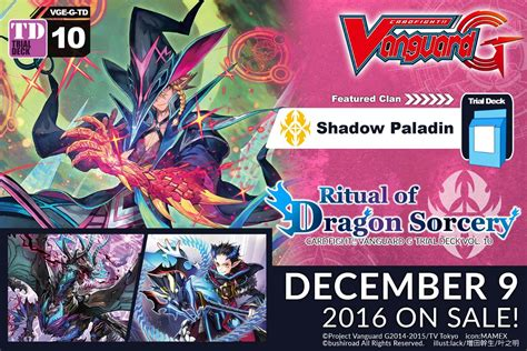 vanguard trial deck 10 cardfight vanguard g trial deck vol 10 ritual of
