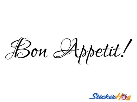 bon appetit kitchen vinyl wall decal 2 graphics home and kitchen wall decor