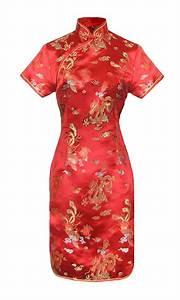 robe chinoise rouge la cite interdite With robe chinoise rouge
