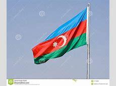Flag Of Azerbaijan Vector Illustration CartoonDealercom