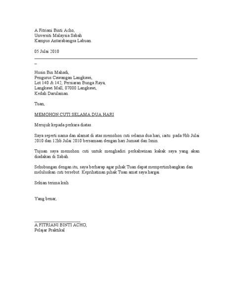 contoh surat rasmi memohon cuti sekolah balik kung
