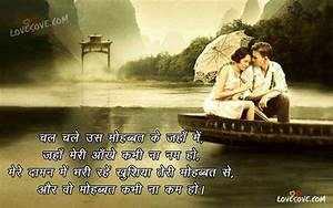Romantic Images For Wife In Hindi | Wallpaper sportstle