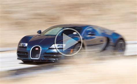 2014 Bugatti Veyron Super Sport Engine