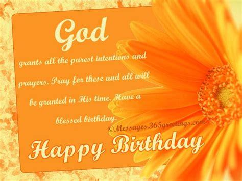 christian birthday wishes christian christian birthday wishes  birthdays