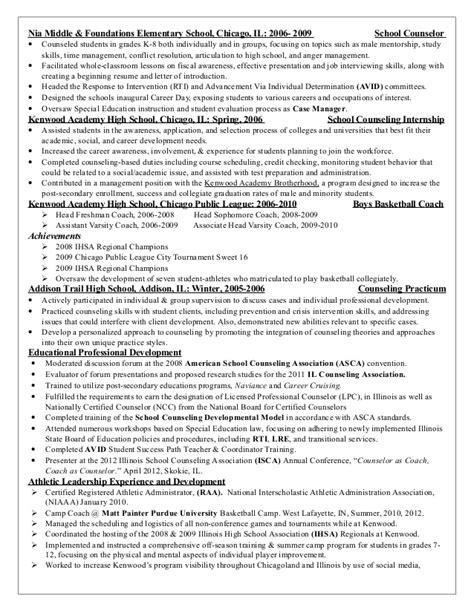 daniel koutsis professional education resume dk