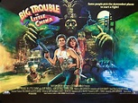 Big Trouble in Little China Movie Poster - Rare Movie Poster