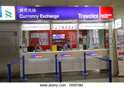 bureau de change dublin airport currency exchange airport stock photos currency exchange