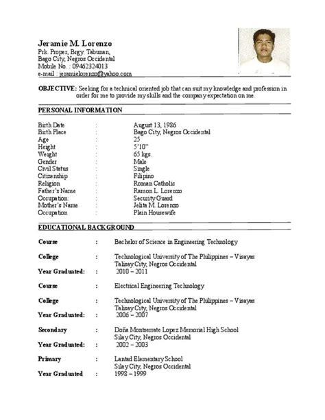 best 25 college resume ideas on resume skills