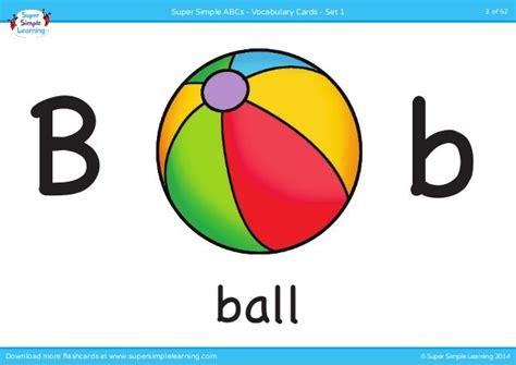 letter   ball alphabet vocabulary flashcards set