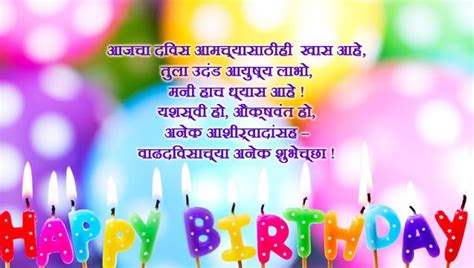 birthday wishes happy birthday wishes  friend  hindi shayari