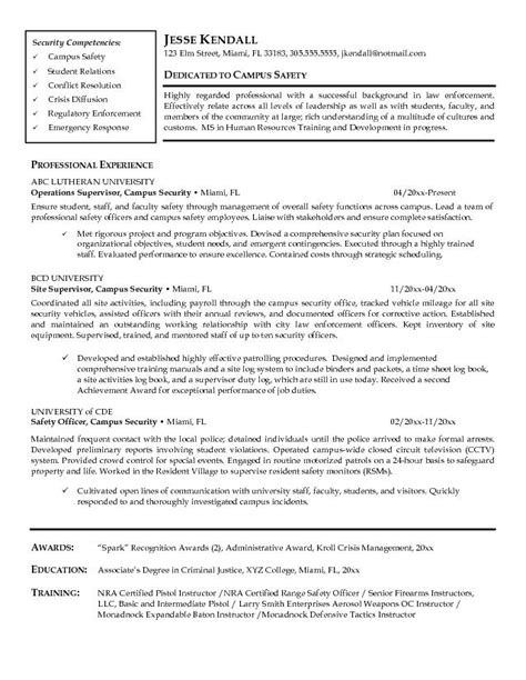 security officer duties and responsibilities security guard job description for resume security