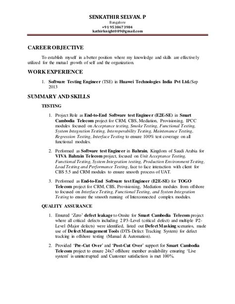 Test Engineer Resume Objective by Software Test Engineer S Resume