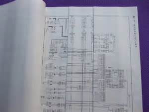 Elgrand E50 Type Wiring Diagram Compilation   U2161  Heisei Era 11 Year 8 Month  1999 Year   New