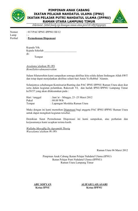 Contoh Surat Dispensasi Anak Sekolah Bertemuco