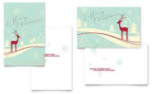 Free Microsoft Greeting Card Templates
