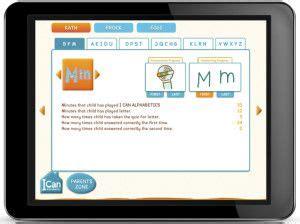 alphabetics app progress report  images