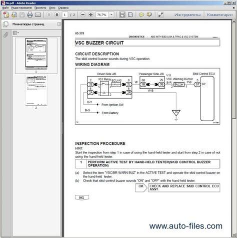car repair manuals online free 2007 lexus es head up display lexus es 300 2007 repair manuals download wiring diagram electronic parts catalog epc