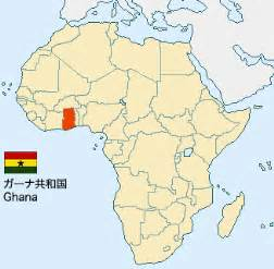 ガーナ:ガーナ共和国: より詳しい地図 ...