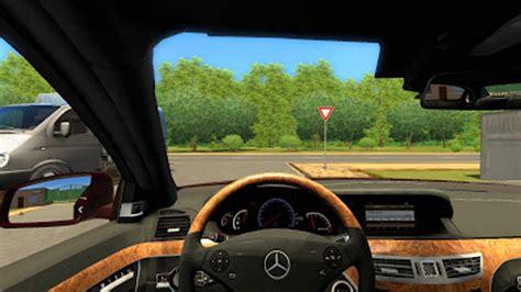 1.2.5 City Car Driving